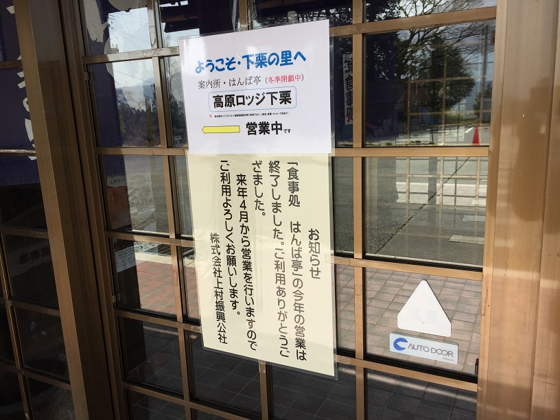 ryuen_tu8.jpg