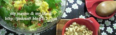 5-27 キムチマヨサラダ