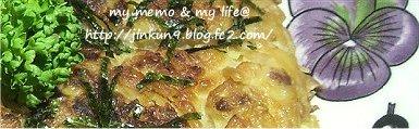 6-21 okonomiyaki
