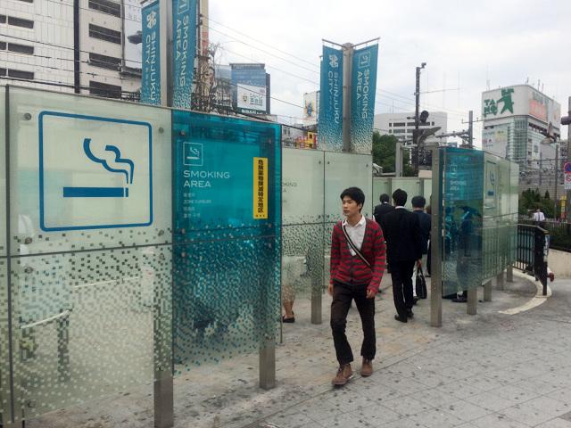 新宿駅喫煙所キャプチャー by占いとか魔術とか所蔵画像