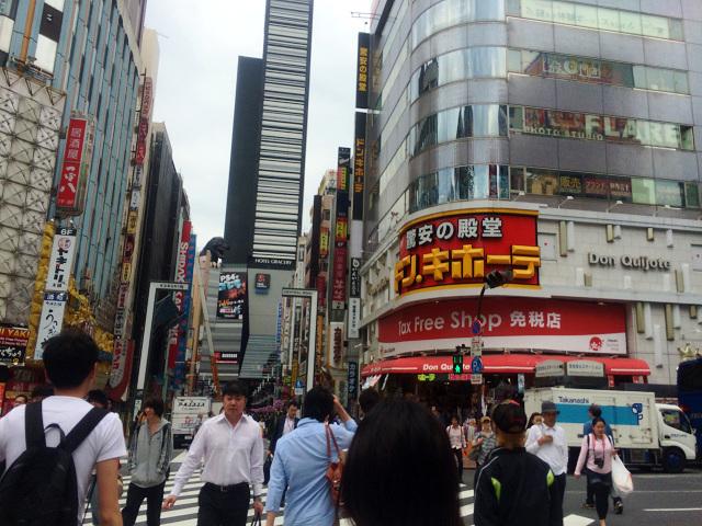歌舞伎町1 by占いとか魔術とか所蔵画像