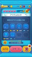fc2blog_20150227175735f05.jpg