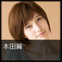 夏に人気☆アレンジしやすい本田翼ちゃんショートヘア☆おススメの美容室