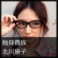ドラマ独身貴族☆北川景子ちゃんの髪型が可愛い