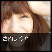 西内まりやちゃんの単行本がついに発売☆その名も『まりやまにあ』 2013春最新髪型