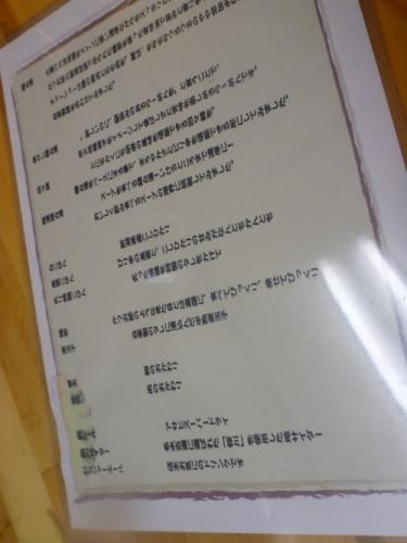 P1200574.jpg