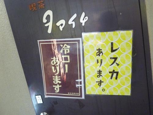 P1200721.jpg