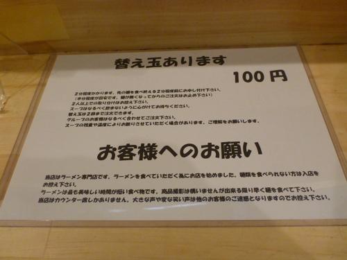 P1210198.jpg