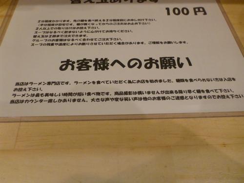 P1210199.jpg