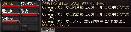LinC0000_201506121945013aa.jpg