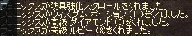 LinC0036_2015060919521532c.jpg