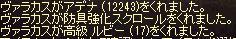 LinC0037.jpg