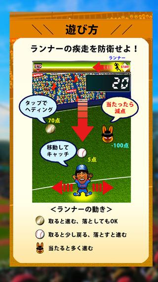 宇野screen568x568