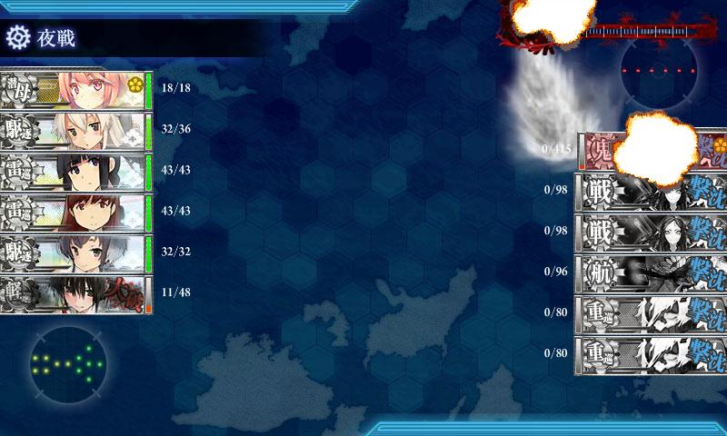 E-5突破!!!!!