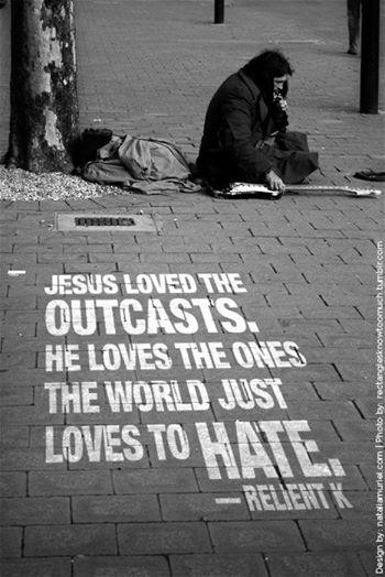 世から憎まれる者たちをさえ
