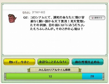 A2-2.jpg