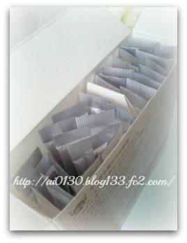 プレミアム酵母 30包