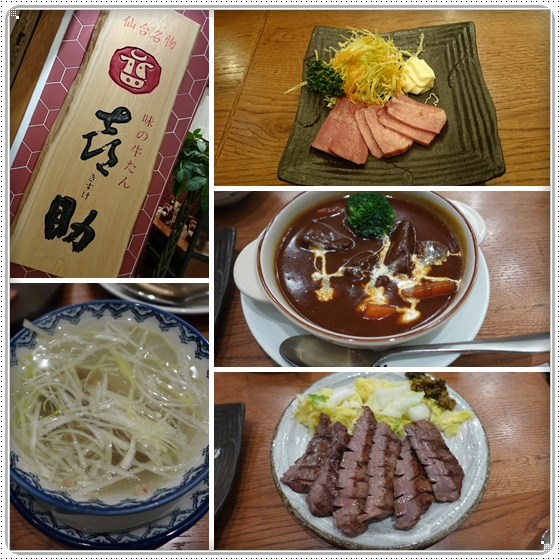 2015,2,17湘南15