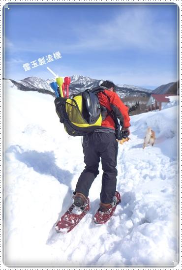 2015,2,23雪遊び12