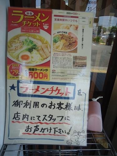 1506jinsei003.jpg