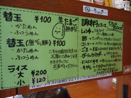 1506jinsei005.jpg