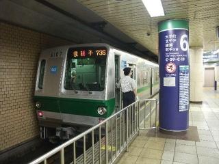 6000系千代田線