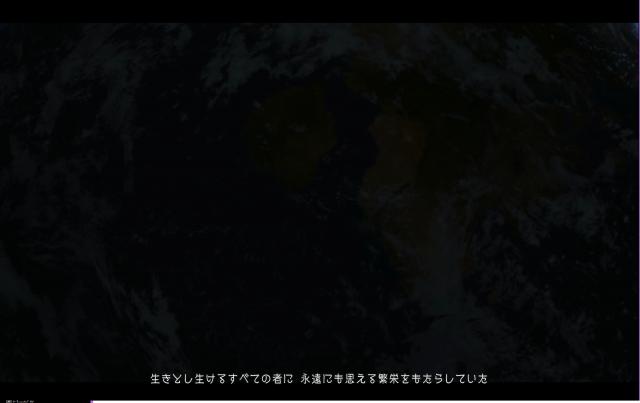 s_スクリーンショット (4)
