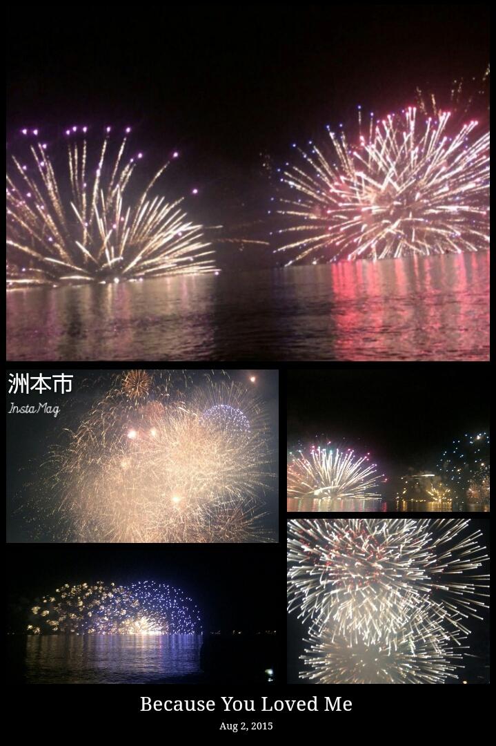 fc2_2015-08-15_02-14-44-704.jpg
