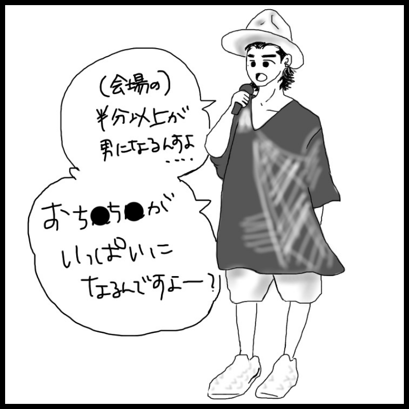 fc2_2015-09-04_03-02-21-747.png