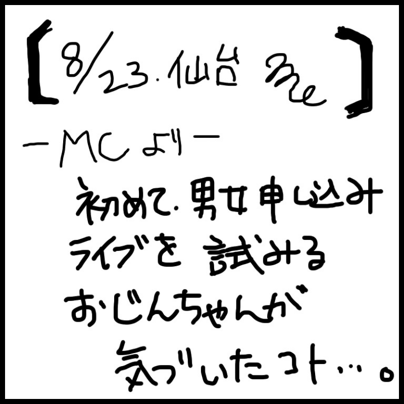 fc2_2015-09-04_03-02-36-149.png