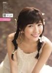AKB48 渡辺麻友 セクシー 顔アップ カメラ目線 上目遣い 笑顔 誘惑 高画質エロかわいい画像77 顔射用