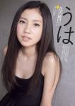 SKE48 北川綾巴 セクシー おっぱいの谷間 カメラ目線 美少女 女子高生アイドル 高画質エロかわいい画像8619