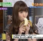 AKB48 小嶋陽菜 セクシー 高級バナナ咥え 食事顔 地上波キャプチャー 高画質エロかわいい画像8769 擬似フェラ顔