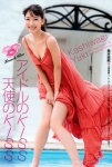 AKB48 柏木由紀 セクシー ドレス 胸チラ おっぱいの谷間 太もも 高画質エロかわいい画像8771