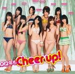AKB48 峯岸みなみ 北原里英 河西智美 セクシー ローレグビキニ水着 おっぱいの谷間 おへそ 太もも 高画質エロかわいい画像8812