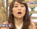 元AKB48 大島優子 セクシー 口開け 悩ましげな表情 顔アップ 地上波キャプチャー 高画質エロかわいい画像8815