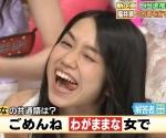 AKB48 田野優花 セクシー ウインク 舌出し 口開け 顔アップ カメラ目線 地上波キャプチャー 高画質エロかわいい画像8818