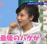 小島瑠璃子 セクシー 顔アップ ポニーテール 地上波キャプチャー 高画質エロかわいい画像8953
