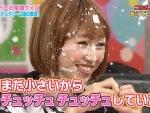 AKB48 小林香菜 セクシー クリーム砲 顔面ぶっかけ罰ゲーム 顔アップ 地上波キャプチャー 高画質エロかわいい画像8956