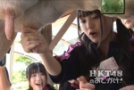 HKT48 神志那結衣 セクシー 牛の乳搾り 握り 地上波キャプチャー 高画質エロかわいい画像8994