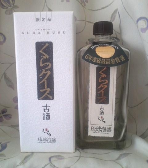 琉球泡盛 古酒「くらクース」