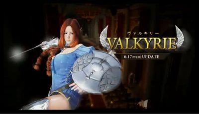 ヴァルキリー04