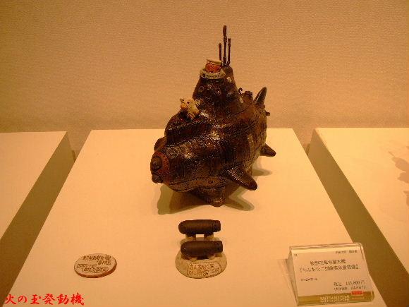 2014_12082014年銀座三越個展記録0174処理