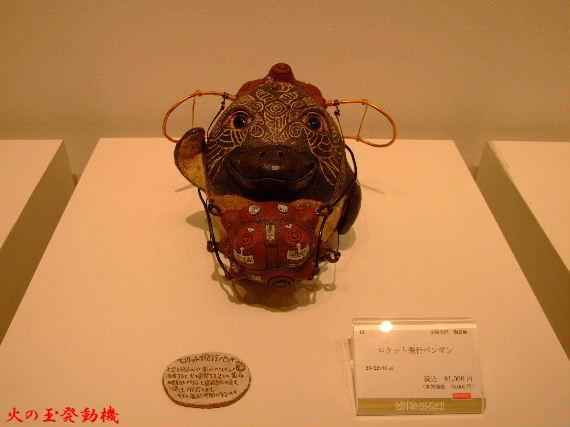 2014_12082014年銀座三越個展記録0193処理