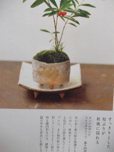 2014 銀座三越個展の様子 079