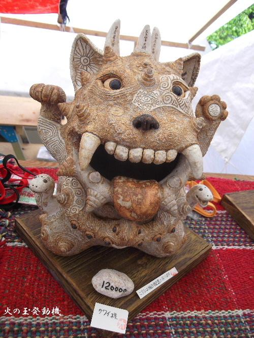2015春の益子陶器市 053