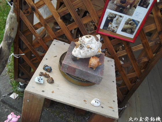 2015春の益子陶器市 025