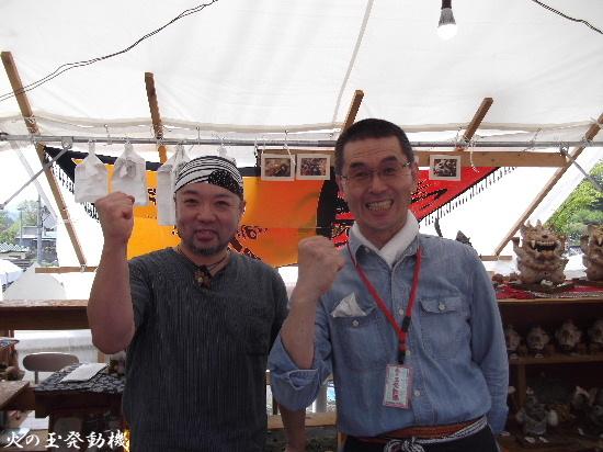 2015春の益子陶器市 027