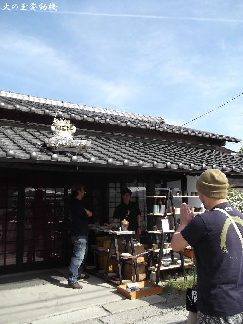 2015春の益子陶器市 033