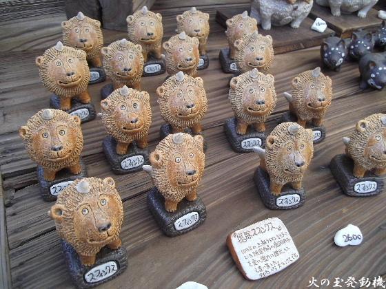 2015春の益子陶器市 003